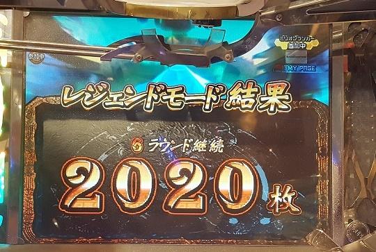 20170303_123504.jpg