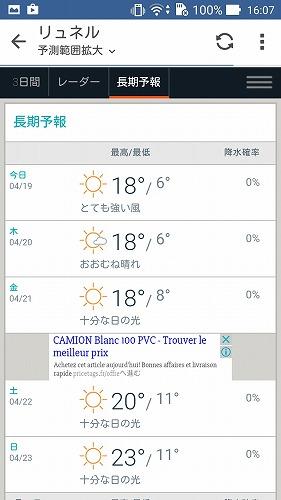 Screenshot_2017-04-19-16-07-15.jpg