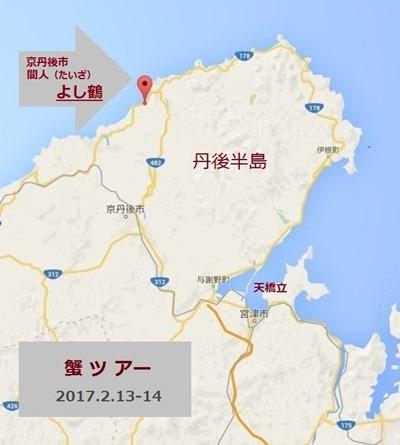 170215kani_tour