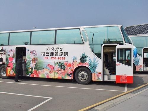 170312tuor_bus