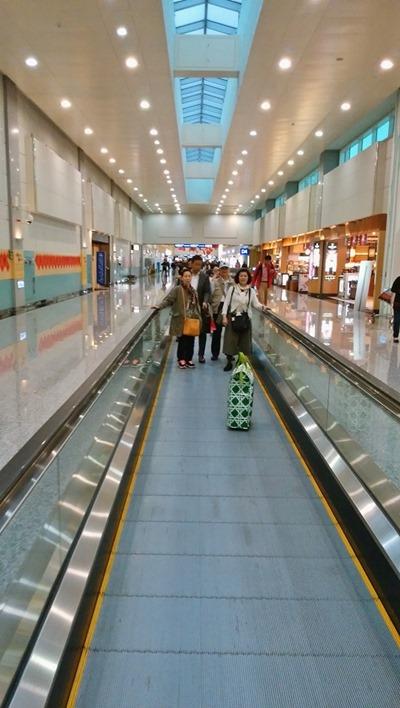 170316touen_airport