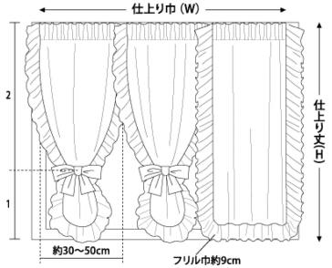 nurseryrhymes_fabric-img364x294-1389752483dvb4xh53147.jpg