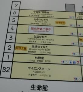 名古屋市生命4