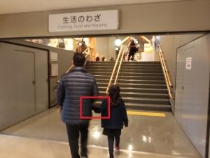 名古屋市生命10