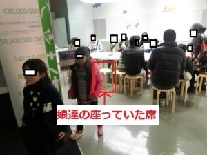 名古屋市生命18