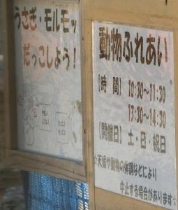 田原その他16