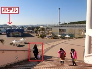 八景①-3