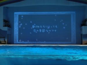 八景ショー28