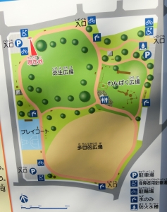 内谷三輪公園2