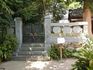 中村家住宅15