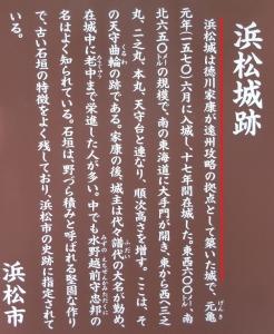 浜松城天守4
