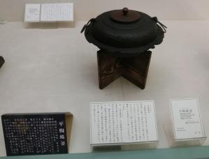 舘山寺美術7