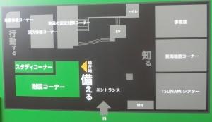 静岡地震4