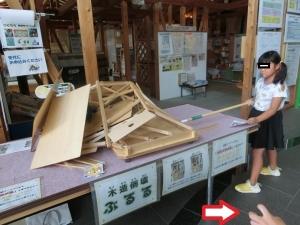静岡地震23