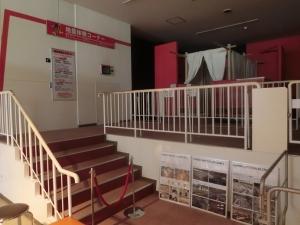 静岡地震24