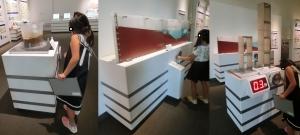 静岡地震9