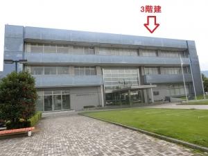 静岡地震10