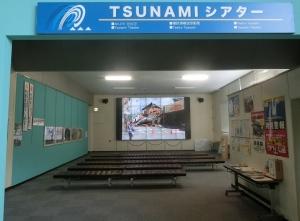 静岡地震16