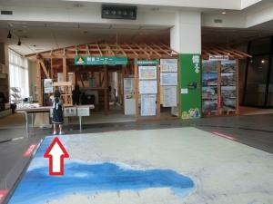 静岡地震20
