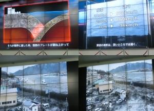 静岡地震17-1