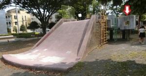 安倍川町公園8