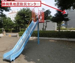 安倍川町公園4