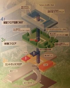 蔵王山3-1