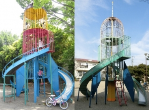 志都呂公園2