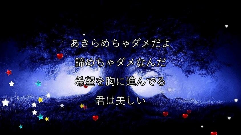 俊智×読む音楽 ~心の応援歌~「負けちゃダメだよ」