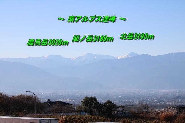 2017021521460095f.jpg