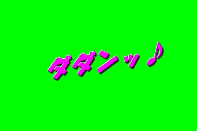 20170329221328c71.jpg