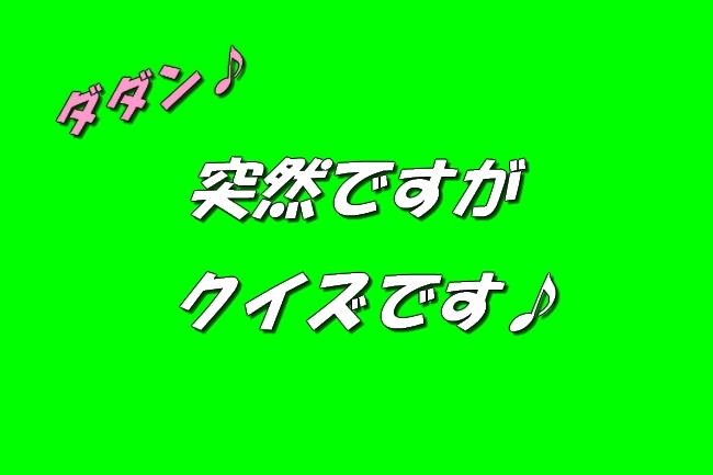 20170418110052d6a.jpg