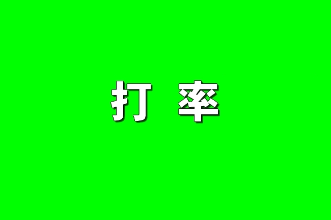 2_20170418110048c73.jpg