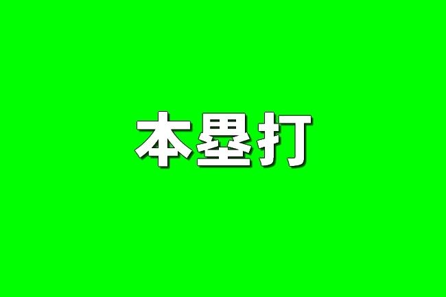 3_2017041811004909e.jpg