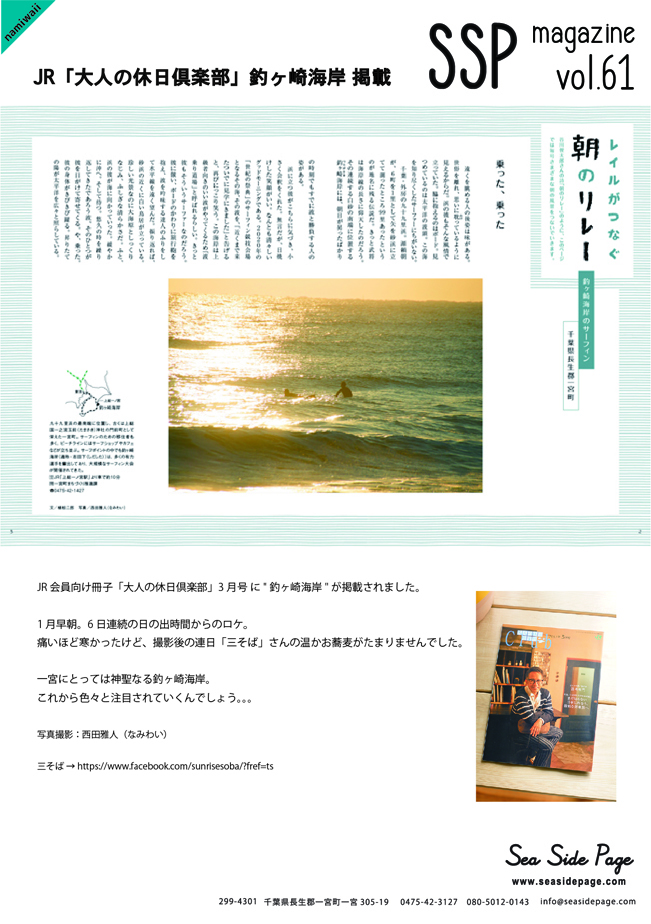 vol61.jpg