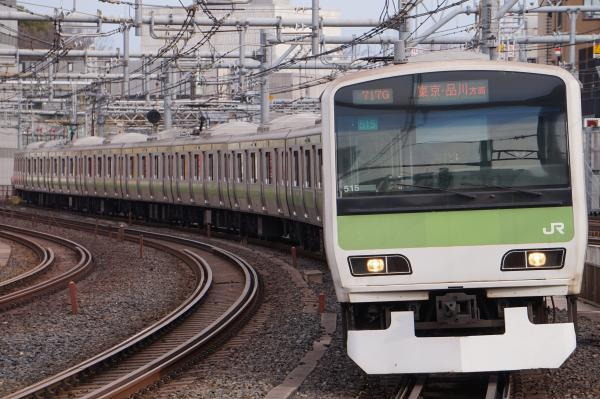 2017-02-18 山手線E231系トウ515編成 東京・品川方面行き