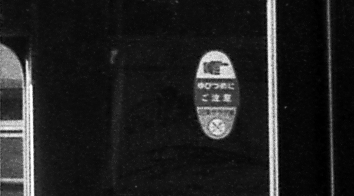181026hb11.jpg