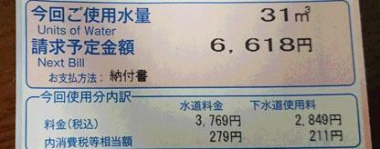 857.jpg