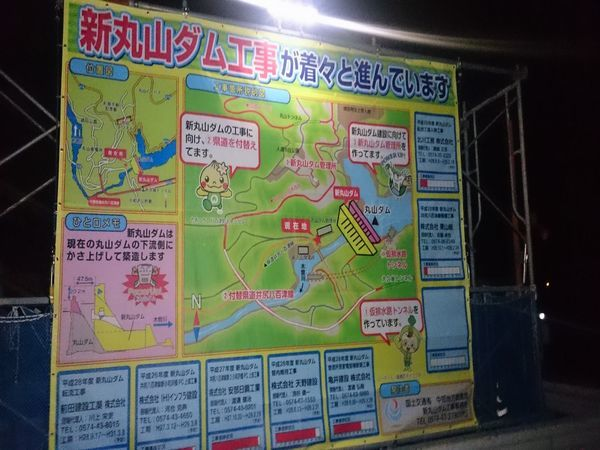 maruyama05.jpg