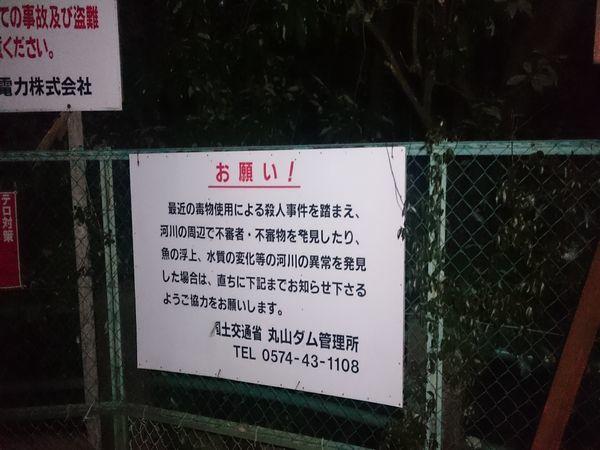 maruyama07.jpg