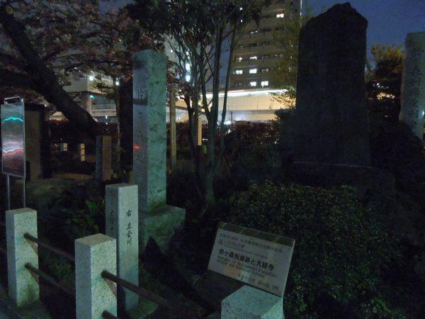 suzu03.jpg