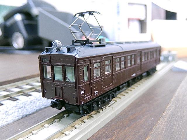 DSCN7116.jpg