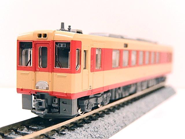 DSCN7691.jpg