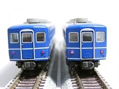 DSCN7761.jpg