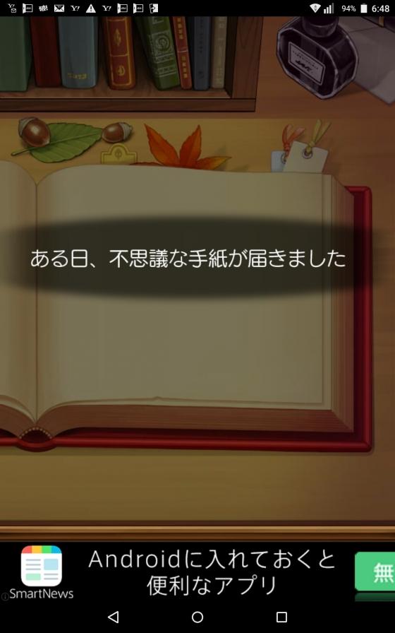 20170314080003780.jpg
