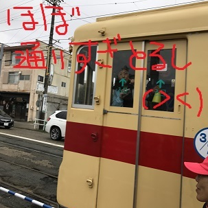 20170328190053c96.jpg