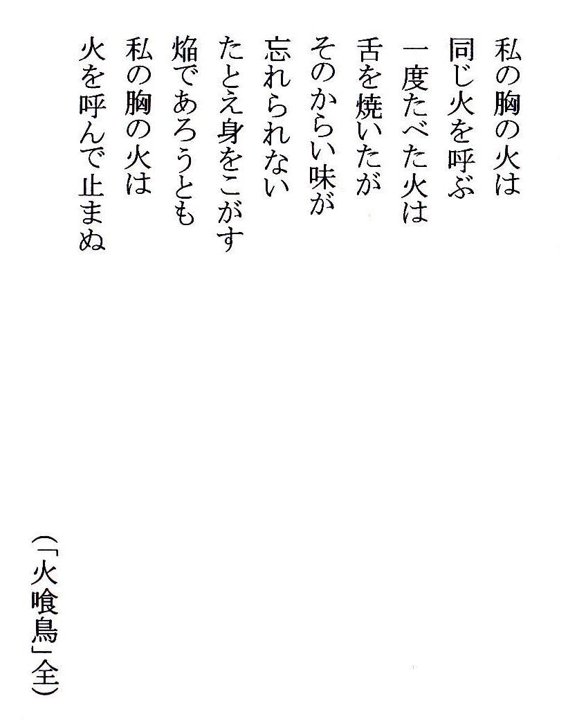 1603sinpuu22-01.jpg