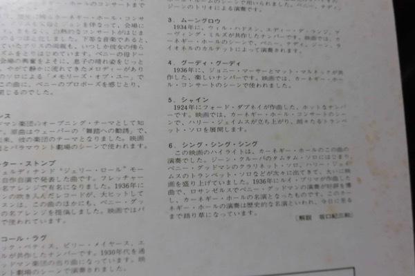 th_CIMG4648.jpg