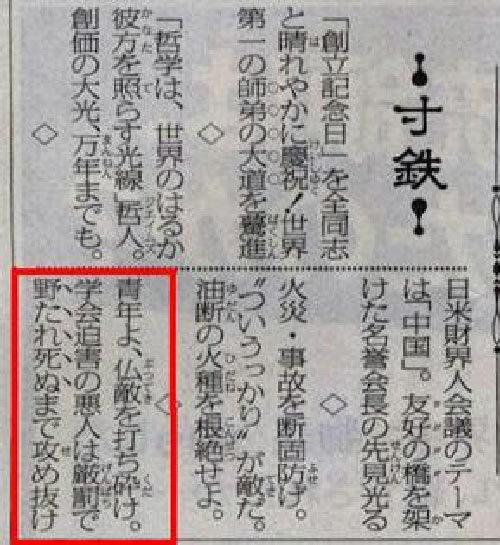 yarisugi20.jpg