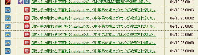 20170412081729c38.png
